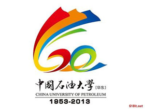 <strong><font color='#990000'>中国石油大学(华东)远程教育学院</font></strong>